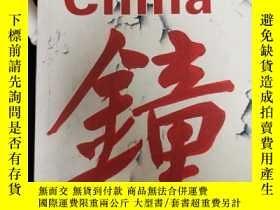 二手書博民逛書店China罕見(a Lonely Planet travel survival kit) 英文原版Y25991