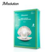 韓國 JM solution 海洋珍珠深層保濕面膜 (10片入/盒裝) 面膜 海洋珍珠保濕透亮煥膚面膜三部曲