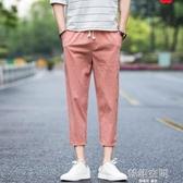 七分褲男夏季男褲子寬鬆男士休閒褲潮韓版7分八分小腳哈倫褲薄款 韓語空間