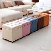 收納凳子儲物凳現代簡約多功能實木皮革換鞋凳沙發凳整理箱可坐人igo『潮流世家』