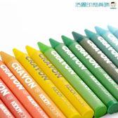 黑五好物節兒童蠟筆安全無毒幼兒園彩色油畫棒可水洗【洛麗的雜貨鋪】