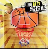 兒童籃球架 免打孔室內掛式投籃框 家用3歲男孩玩具 可折疊籃球框  YYJ