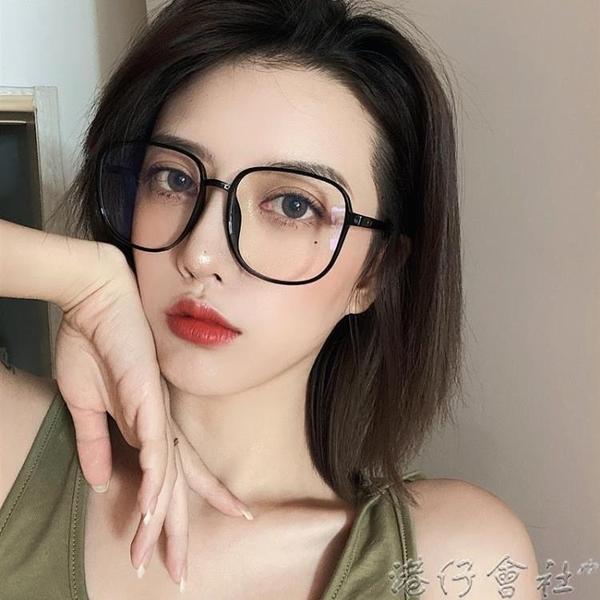 無度數 抗藍光防輻射護目眼鏡框網紅同款女平光鏡架可配韓版潮男 交換禮物