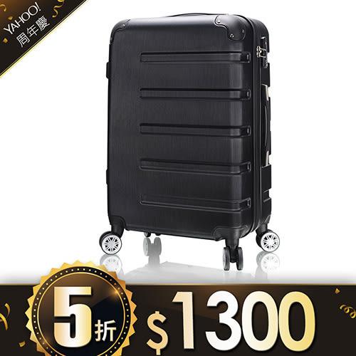 行李箱 旅行箱 AoXuan 20吋ABS硬殼登機箱 風華再現 黑色