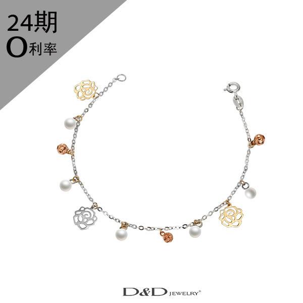 天然珍珠手鍊 4-4.5mm D&D 品牌精品 馥郁花草系列