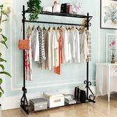 落地掛衣架單桿式晾衣桿室內簡易衣架家用臥室衣服架子摺疊涼衣架 年貨慶典 限時八折