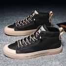 增高鞋 2020新款男鞋黑色運動韓版潮流高幫休閒板鞋男馬丁靴百搭潮鞋夏季 -完美