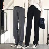 冬高腰墜感拖地超火褲子加絨直筒褲寬鬆西裝休閒褲 艾莎嚴選