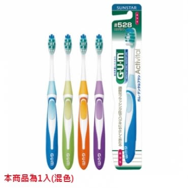 GUM牙周護理多功能牙刷中性毛 528 (混色)