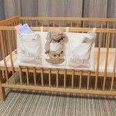 嬰兒床收納袋掛袋床頭尿布袋尿片收納床邊置物袋儲物袋可水洗(行衣)
