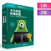 全新 卡巴斯基 防毒軟體2019 (1台電腦/2年授權) 盒裝