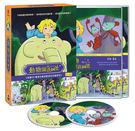 (英國動畫) 動物園道64號 DVD [第三季:BOX3 :53~65集] ( 64 Zoo Lane ) ※附動物百科卡、動物毛巾