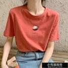 夏季新款短袖t恤女學生韓版寬鬆大碼純白色體恤水果短袖女裝 小宅妮