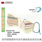 兒童款【重複性口罩】氧化鋅紗布立體口罩(單入)【台灣興隆毛巾製】可重複使用 雙層織造