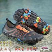 戶外登山涉水兩棲鞋男 情侶沙灘溯溪透氣鞋 徒步游泳防滑釣魚鞋男 星河光年