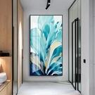 單幅 北歐玄關裝飾畫客廳背景墻壁畫現代簡...