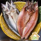 美食饗宴-鯖魚一夜乾340G【喜愛屋】