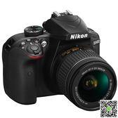 尼康D3400 18-55螞蟻攝影 相機單反機高清數碼旅游單反相機入門級 MKS小宅女