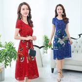 旗袍 修身顯瘦中長款中年夏天時尚改良版低領旗袍連身裙女 鹿角巷