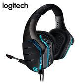 Logitech 羅技 G633 RGB 7.1環繞音效遊戲耳麥