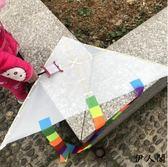 diy空白風箏涂色繪畫教學制作材料包 伊人閣