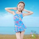 海娜斯頓兒童女童泳衣中大童連身可愛游泳衣時尚公主學生女孩泳裝【月光節】