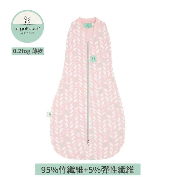 澳洲 ergoPouch二合一舒眠包巾竹纖維-甜苗粉 (0.2tog薄款)
