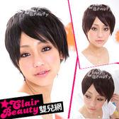 搖滾龐克中性短髮【MB091】 與日本同步流行擬真係假髮☆雙兒網☆