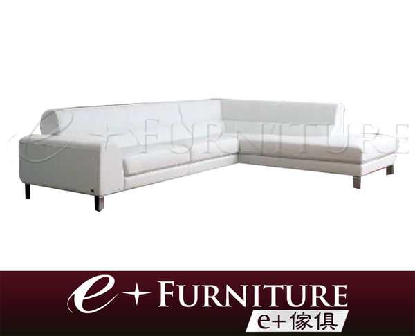 『 e+傢俱 』LS17 雷切爾 Rachel 國外名品 舒適質感 皮沙發   L型沙發