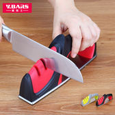 磨刀器磨刀器菜刀家用磨刀石磨剪刀快速金鋼石工具手動廚房器