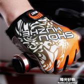 騎行手套加厚運動半指男女款戶外運動裝備山地車健身手套防滑 陽光好物