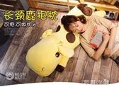 長頸鹿毛絨玩具娃娃公仔抱著睡覺長條枕抱枕床上女孩玩偶ins懶人 七夕禮物 YYS