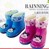 兒童雨鞋 水靴加絨男防滑保暖雨靴女童可愛卡通寶寶水鞋冬 一件免運