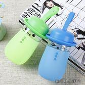 荷葉帽子玻璃水杯辦公家用水杯 易樂購生活館