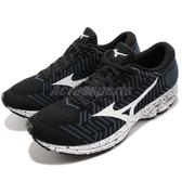 Mizuno 慢跑鞋 WaveKnit R2 黑 深藍 白 潑墨底 針織鞋面 男鞋 【PUMP306】 J1GC1829-09
