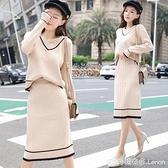 時尚套裝針織洋裝秋冬新款女韓版寬松毛衣半身裙子兩件套潮 雙十二全館免運