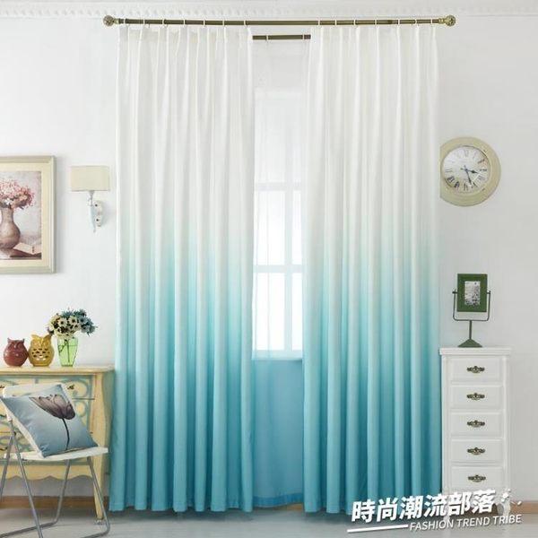 窗簾 掛鉤款【150*270cm】棉麻窗簾半遮光隔熱小清新窗簾布客廳窗簾成品臥室簡約現代落地窗