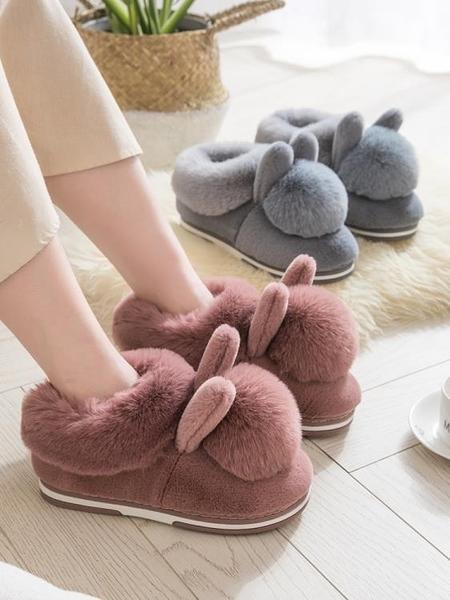 棉拖鞋女冬包跟家居