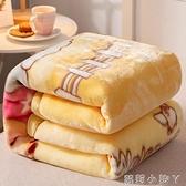 兒童嬰兒毛毯小被子雙層加厚春秋冬季新生兒寶寶幼兒園珊瑚絨毯子 NMS蘿莉新品