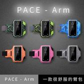 運動手機臂套男女跑步手機臂包健身胳膊臂袋蘋果X華為通用手臂包