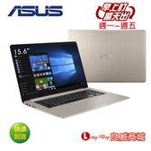 【送Off365】ASUS 華碩 ASUS S15 S510 15吋筆電(i7-8550U/MX150/4G/1T+128G) S510UN-0171A8550U 冰柱金