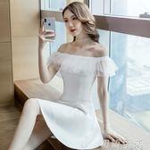 洋装夏季新款白色一字肩洋裝小禮服生日宴會派對洋裝女短款顯瘦 初語生活