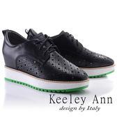 ★2018春夏★Keeley Ann街頭潮流~綁帶洞洞設計全真皮內增高休閒鞋(黑色) -Ann系列