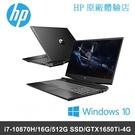 HP Gaming 15-dk1166T...