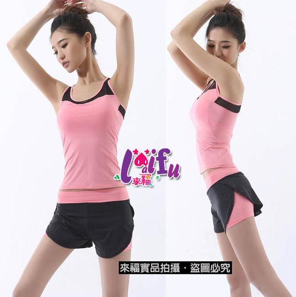 ★草魚妹★B158瑜珈服粉色小精露二件式路跑健身服運動衣短褲,整套售價1000元