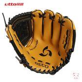 棒球手套棒球手套青少年兒童左右手10/11英寸耐磨手套 1件免運