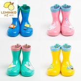 兒童雨靴學生女童男童短筒雨鞋寶寶可愛【不二雜貨】