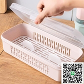 筷子盒廚房家用瀝水收納盒帶蓋防塵筷子筒餐具勺子筷子籠置物架【happybee】