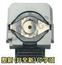 [ EPSON LQ-300+ 良品印字頭 ] LQ-300+II LQ 300 點陣印表機 ~另有 LQ-690C LQ680C LQ-310 色帶