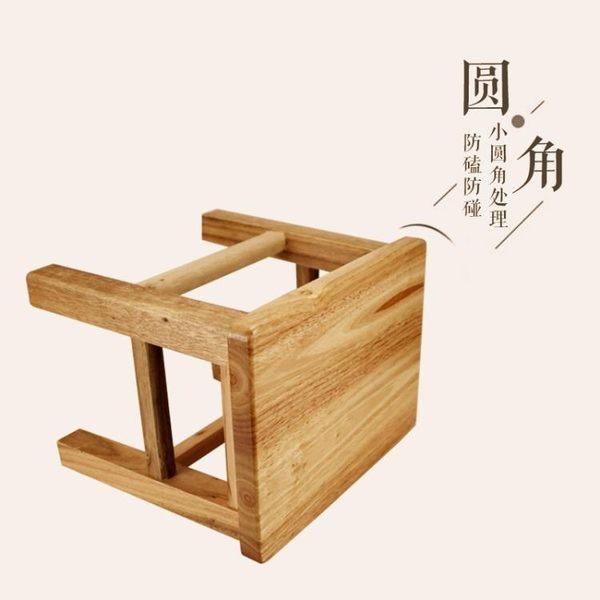 實木小凳子小方凳家用凳子整裝小椅成人板凳茶几凳矮凳坐凳換鞋凳XW